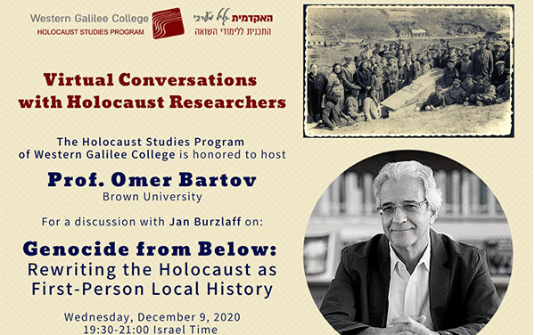 Omer Bartov on Genocide from Below