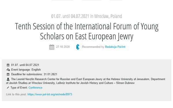10e atelier du International Forum of Young Scholars on East European Jewry